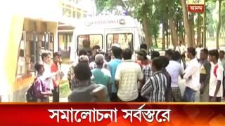 Jhargram College principal assaulted: Condemnation