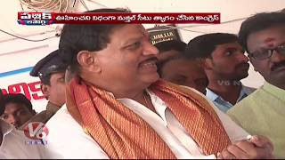 Public Report: Makthal Assembly Constituency Political Situation | V6 News