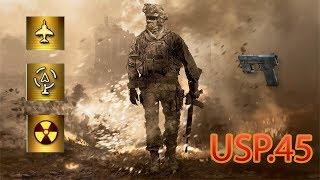 MW2 NUKE AVEC TOUTES LES ARMES ÉPISODE 34 : L'USP .45