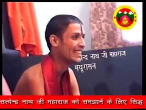 Yogi of himalayas siddha yogi Bori Baba Kaulantak Peethadheeshwar Mahayogi Satyandar Nath