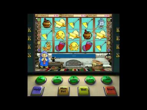 Обзор игрового автомата Keks (Кекс, Печки, Колобок) от производителя Igrosoft - GMSlots