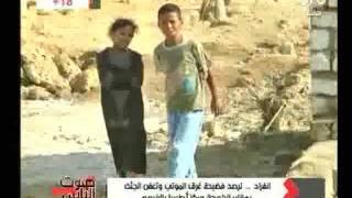 نهال طايل عن حال قرية الخوجة بالفيوم تهاجم مسئولين الدولة والحكومة لهذه الاسباب
