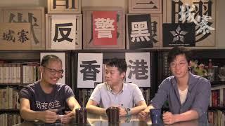 新界收地風雲 何君堯成魔之路 - 31/07/19 「敢怒敢研」1/2