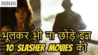 Top 10 Best Slasher Movies Of Hollywood | In Hindi