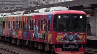 京阪電鉄 10000系(きかんしゃトーマス2017) 古川橋駅 -2017.03.25-