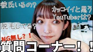 [NG無し質問コーナー]一万人突破記念!!!