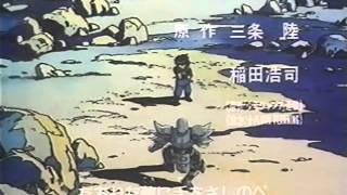 ダイの大冒険OP.