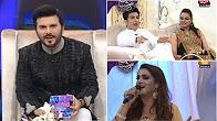 Khushiyan AbbTakk - Eid Special - AbbTakk News