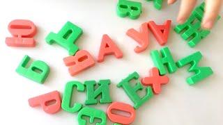 Вчимо алфавіт літери для дітей. Магнітні букви. Покажи літеру.