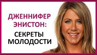 ДЖЕННИФЕР ЭНИСТОН. Талант и красота!    ★ Women Beauty Club