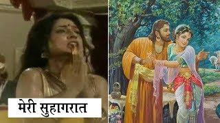 """5 पांडवों संग """"द्रौपदी"""" की """"सुहागरात"""" के बारे में जान कर आपके होश उड़ जाएँगे: Mahabharat Secrets"""
