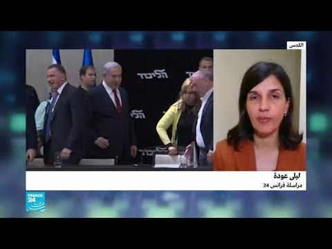 نتانياهو يتقرب من منافسه غانتس ويدعوه لتشكيل حكومة وحدة وطنية!  - نشر قبل 25 دقيقة