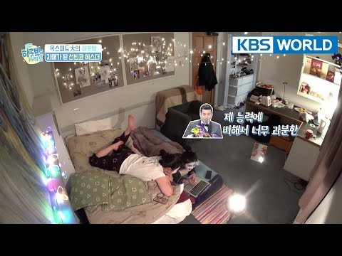 Esther & Sunbin are watching clips of Jongmin XD [One Night Sleepover Trip/ 2018.04.17]