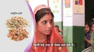 Diet during Pregnancy - Hindi