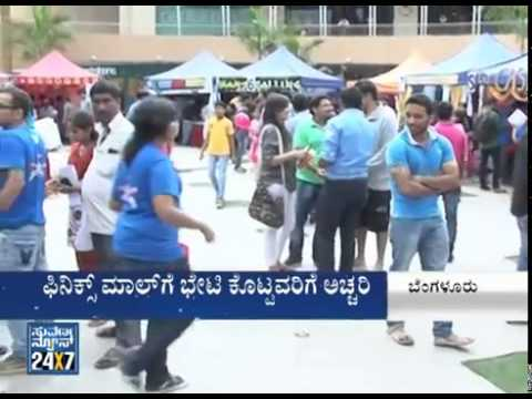 'TAPMI BrandScan 2014   Day 1' _Suvarna TV