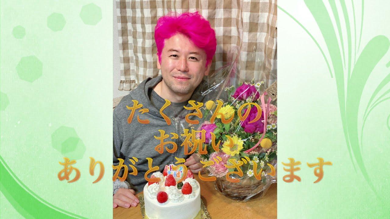 尾飛良幸50歳誕生日お礼動画ShortVer