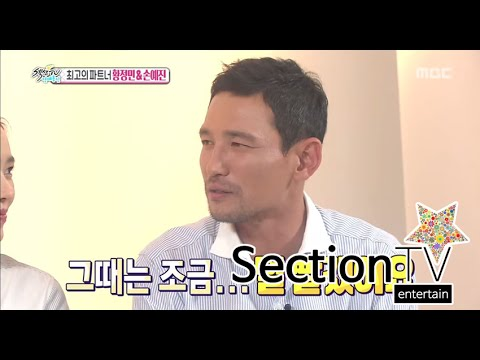 [Section TV] 섹션 TV -  Hwang Jeong-min, was vain about his beauty in his youth!20150802