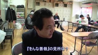 劇団青年座第201回公演『をんな善哉』出演の俳優、佐藤祐四のインタ...