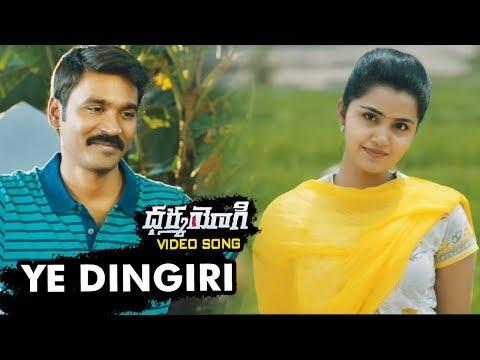 Dharma Yogi Full Video Songs - Ye Dingiri Video Song || Dhanush, Trisha, Anupama Parameswaran