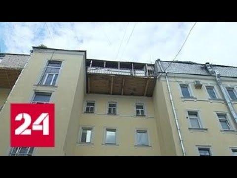 гнездо-опустело-но-кто-его-будет-сносить-россия-24