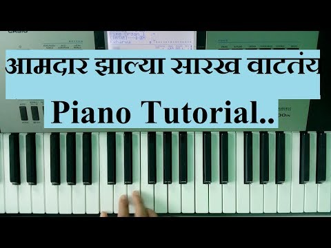 Mala Amdar Zalya Sarkha Vatatay    Easy Piano Songs For Beginners    Play This Music