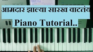Mala Amdar Zalya Sarkha Vatatay || Easy Piano Songs For Beginners || Play This Music