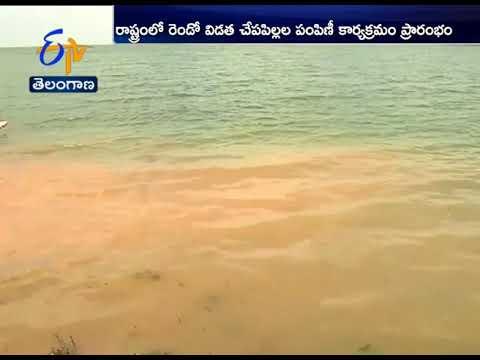 Fishlings Release in Singur Reservoir | by Minister Talasani | Sangareddy Dist