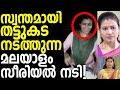 Malayalam Serial Sthreedhanam Actress who Owns Street Food Shop