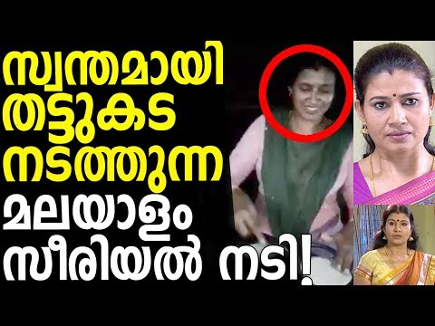Malayalam Serial Sthreedhanam Actress who Owns Street Food Shop