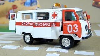 Распаковка машинок : Уазик скорая помощь. Пожарная машина газель. Лимузин хаммер. Порше.Toy cars.(Распаковка машинок : Уазик скорая помощь. Пожарная машина газель. Лимузин хаммер. Порше.Toy cars Unpacking cars : UAZ..., 2016-03-12T09:11:24.000Z)