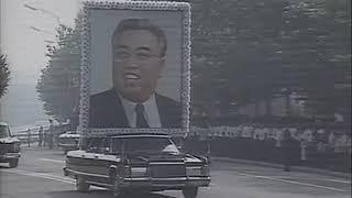 Kim Il Sung Funeral
