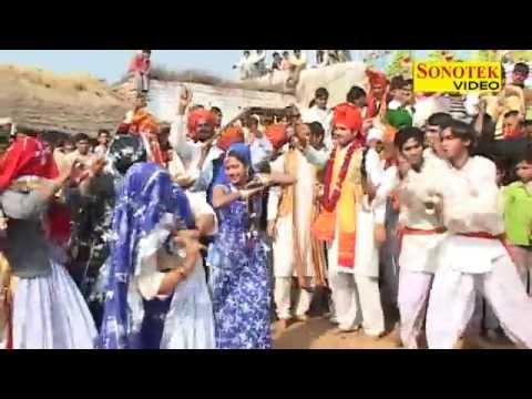 Haryanvi Holi Ragni - Man Mein Bas Gai Naar | Rangili Natkhat Holi | Nardev, Rajbala