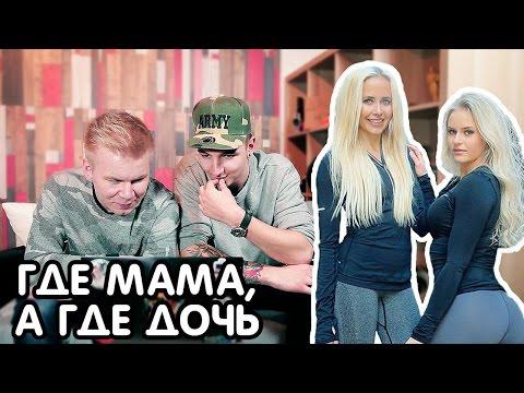 Марина Могилевская биография, фото, ее семья муж и дочь
