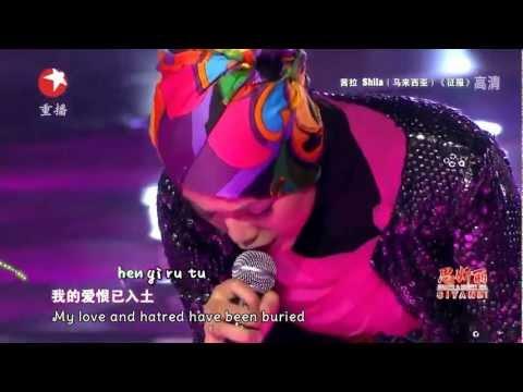 [pinyin & eng sub] Shila Amzah - 征服 (Zheng fu / Conquer) [Na ying]