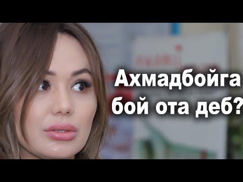 Видео: Дилноза Исмияминова: