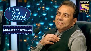Dharmendra जी को आया Ridham के Performance पे मज़ा | Indian Idol | Celebrity Special