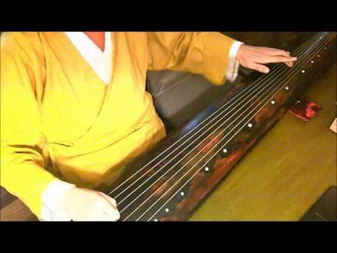 古琴:笑傲江湖之滄海一聲笑 演奏視頻 - YouTube