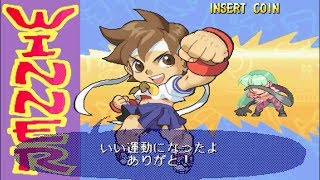 [ARCADE] Super Gem Fighter Mini Mix - Sakura (Expert) [TAS]