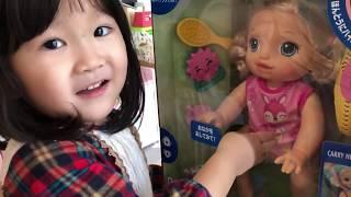ほんものみたいな私だけの赤ちゃん!?おせわごっこ Care of the my baby doll toy