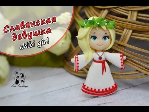 Дымковская игрушка основы изготовления Всё самое