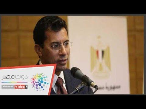 وزير الرياضة يكشف موعد ماراثون الإسكندرية  - 17:54-2018 / 12 / 4