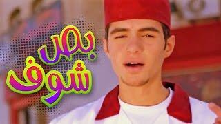 بص شوف الواد بيعمل ايه  - عبدالقادر صباهي | قناة كراميش Karameesh Tv
