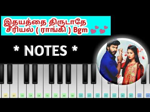 Download Idhayathai Thirudathey Serial - Raangi | Siva, Sahana | Love Song Bgm | Piano Notes