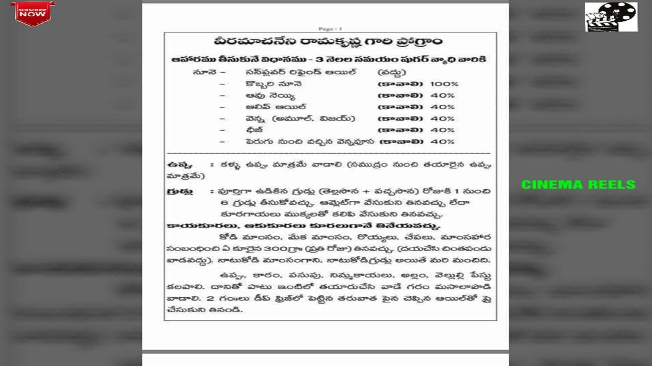 Veeramachaneni ramakrishna diet plan for everyone weight loss vijayawada   cinema reels also rh youtube