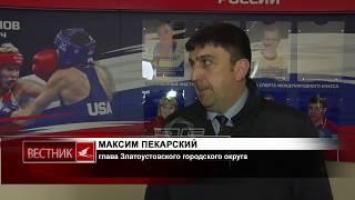 М Пекарский встретился с главным тренером национальной сборной России по боксу В Фархутдиновым