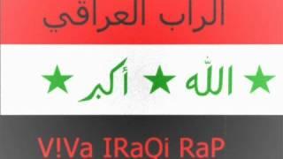 الراب العراقي.دس انفل�...