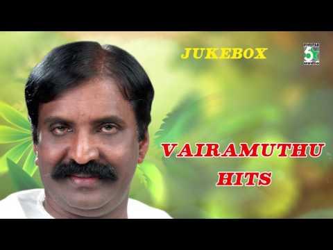 Vairamuthu Super Hit Best Collection Vol2 | Audio Jukebox