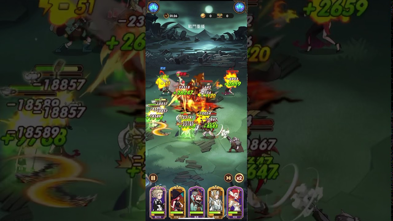 AFK Arena(5) - YouTube