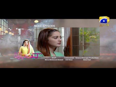 Kaif-e-Baharan - Episode 23 Teaser | HAR PAL GEO