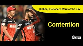 Meaning of Contention in Hindi - HinKhoj Dictionary